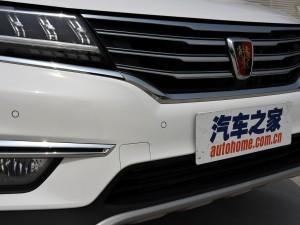 上汽集团 荣威RX5 2017款 20T 自动互联网至尊版