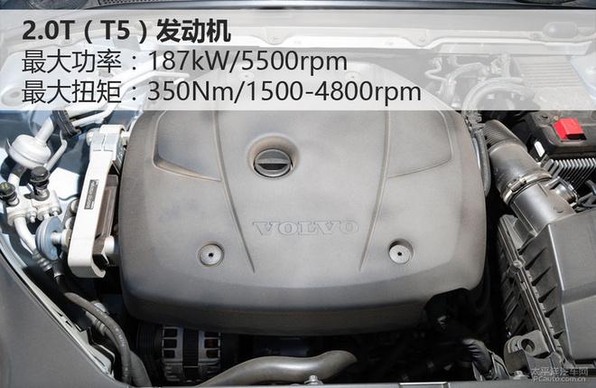 测试国产沃尔沃S90