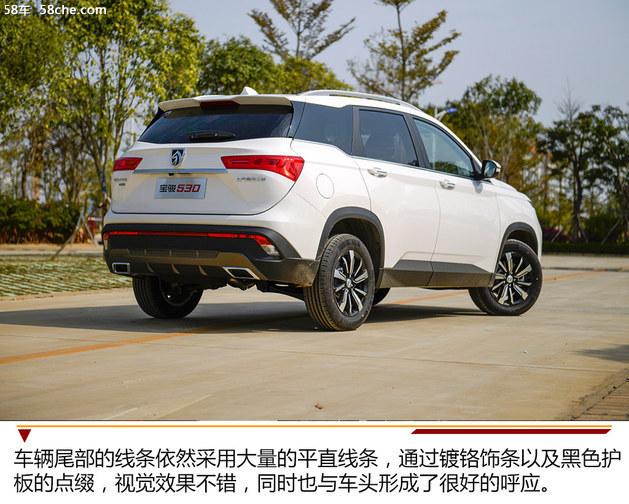 宝骏530 1.5T试驾 低价位 高颜值SUV