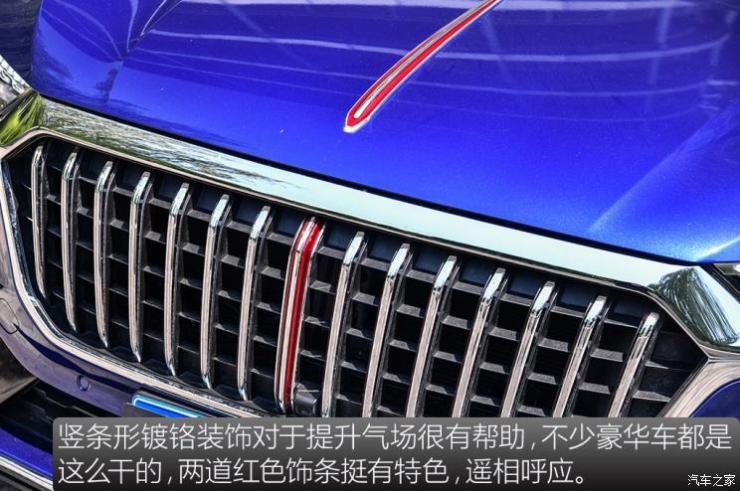 一汽红旗 红旗HS5 2019款 2.0T 智联旗享四驱版