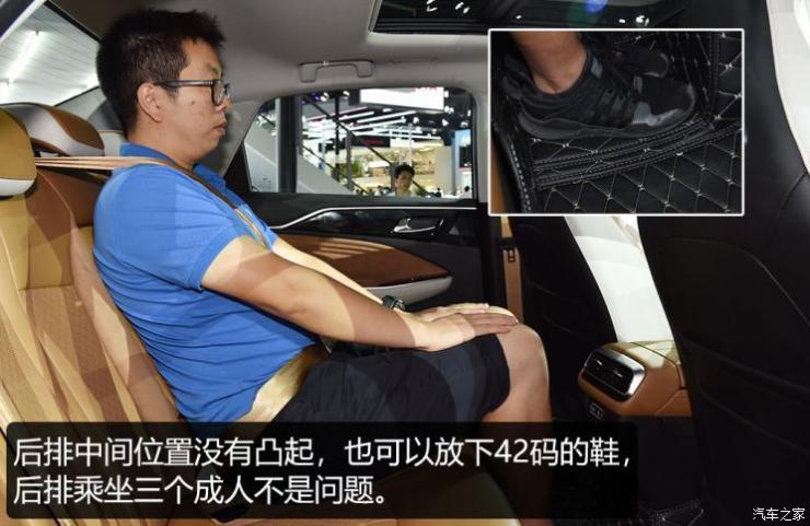 广汽丰田 广汽iA5 2019款 尊贵版