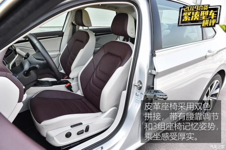 一汽-大众 速腾 2019款 280TSI DSG旗舰型 国VI