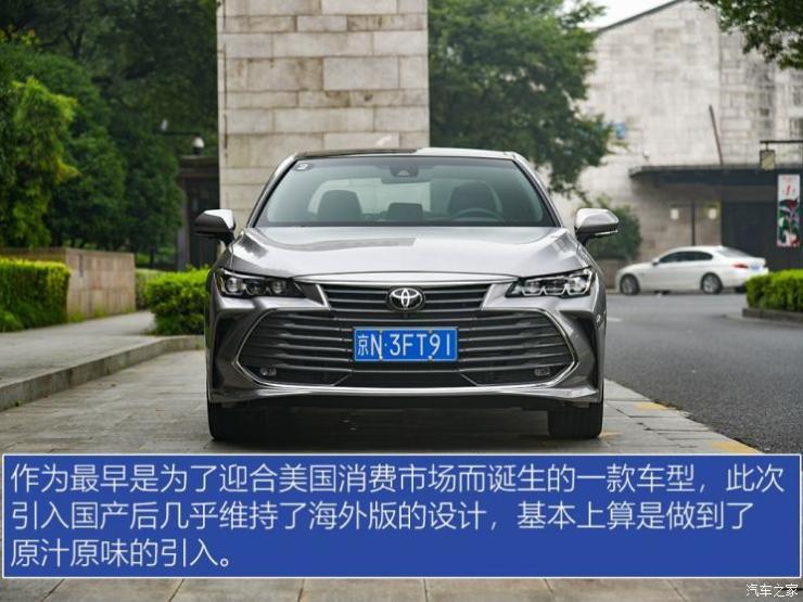 一汽丰田 亚洲龙 2019款 2.5L Touring尊贵版 国VI