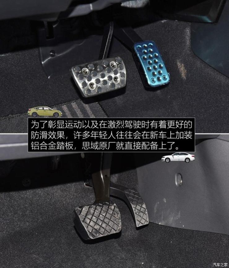 东风本田 思域 2019款 220TURBO CVT燃动版 国VI