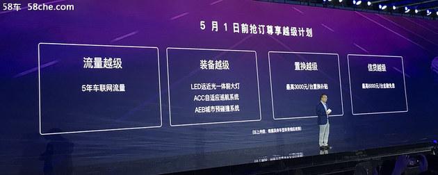 吉利2018款博越上市 售9.88-15.98万元