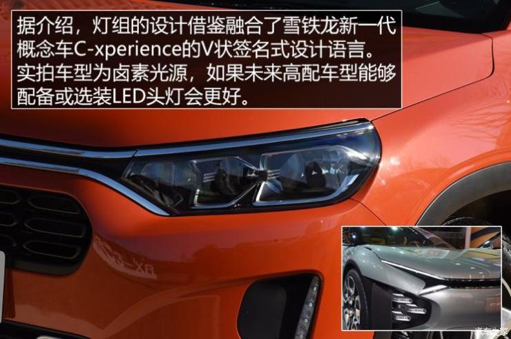 东风雪铁龙 雪铁龙C3-XR 2019款 基本型