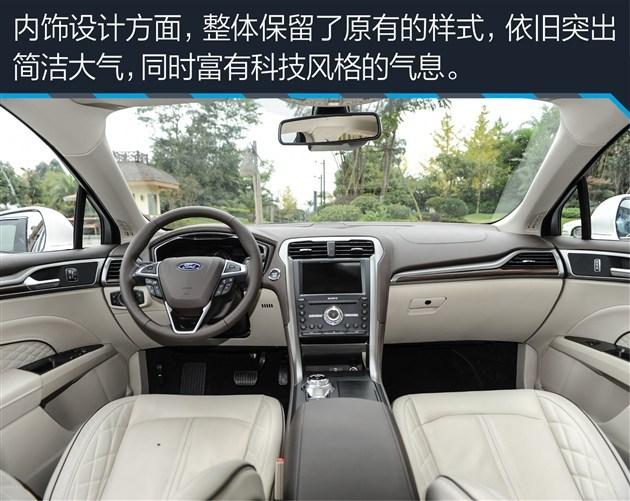 动力 试驾新款福特蒙迪欧混动版高清图片