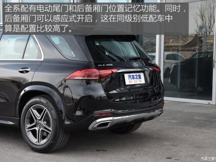 奔驰(进口) 奔驰GLE 2020款 GLE 350 4MATIC 时尚型