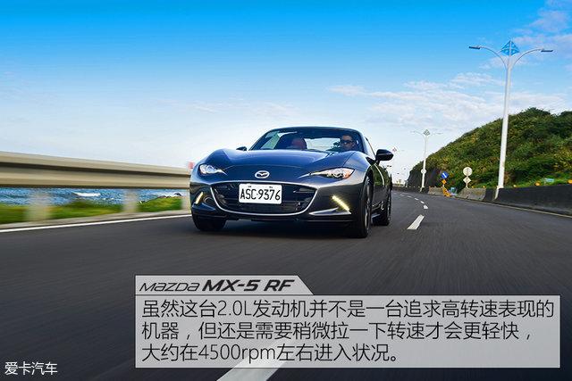 MX-5 RF