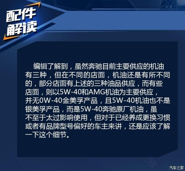 北京奔驰 奔驰GLC 2018款 GLC 200 4MATIC