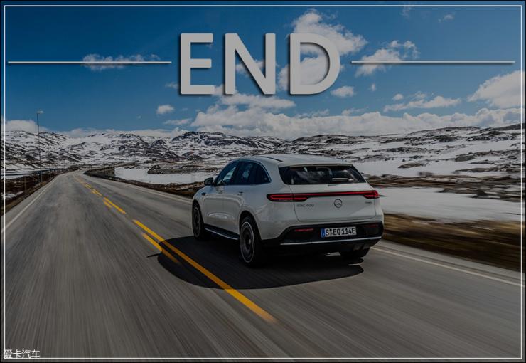 奔驰;EQC;纯电SUV;海外试驾
