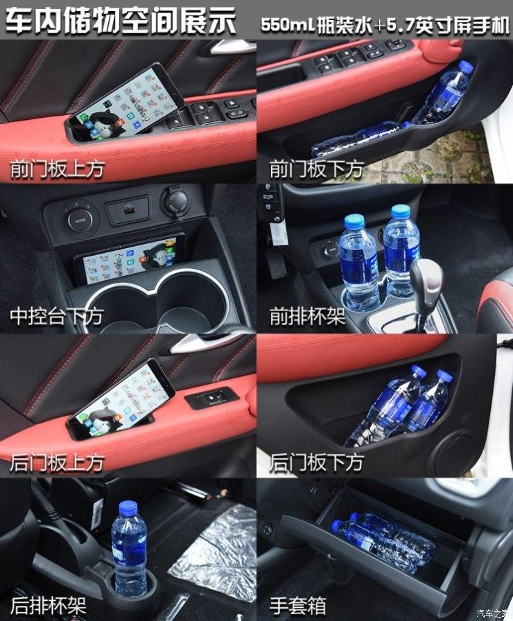 江淮汽车 江淮iEV6E 2018款 运动版 iEV6E 豪华智享型