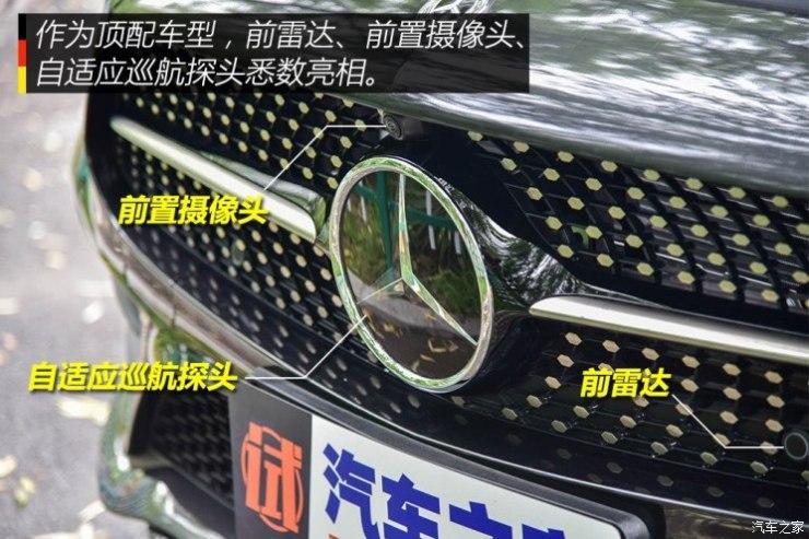 奔驰(进口) 奔驰CLS级 2018款  CLS 350 4MATIC先型特别版
