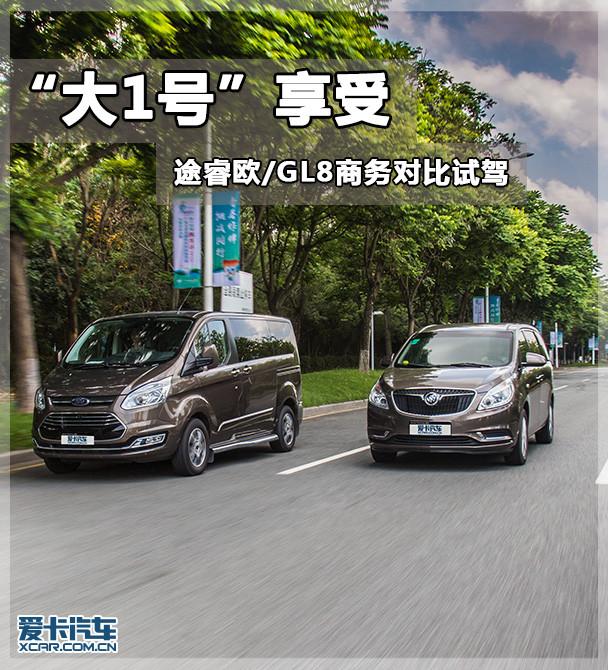 江铃福特2017款途睿欧