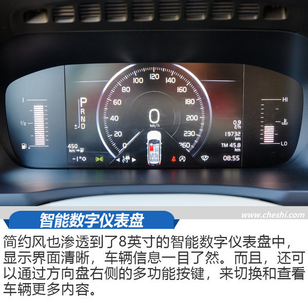 它,让你惊喜不断 试驾2018款沃尔沃XC90 T5-图4