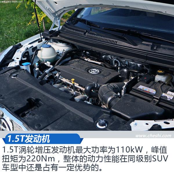 一代又比一代强 中华V3三代1.5T自动旗舰型实拍-图8