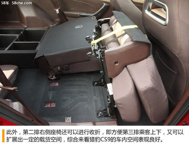 猎豹CS9 1.5T CVT试驾 空间表现良好