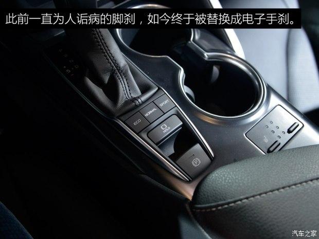 丰田(进口) 凯美瑞(海外) 2017款 Hybrid