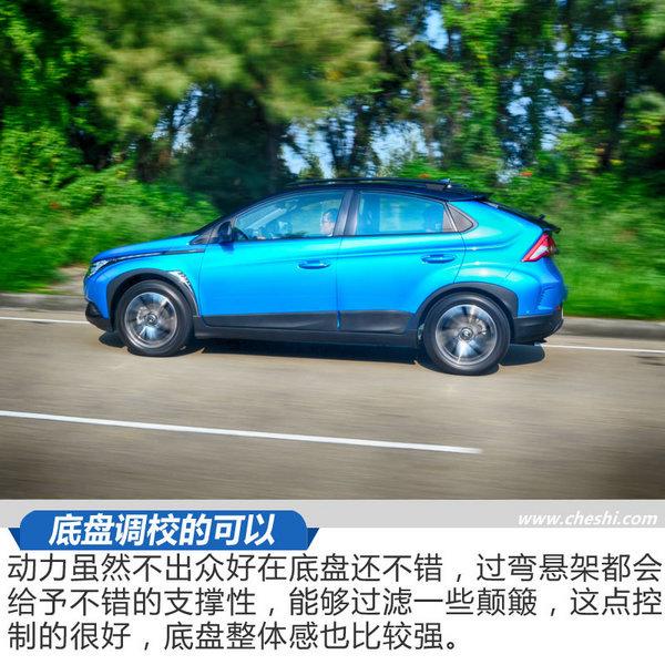 全景影像OUT这款车能够透视 纳智捷U5 SUV试驾-图4