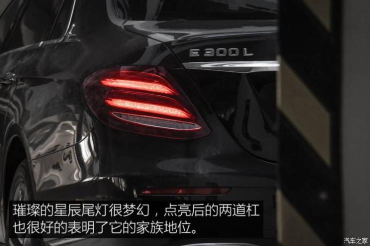 北京奔驰 奔驰E级 2019款 改款 E 300 L 时尚型