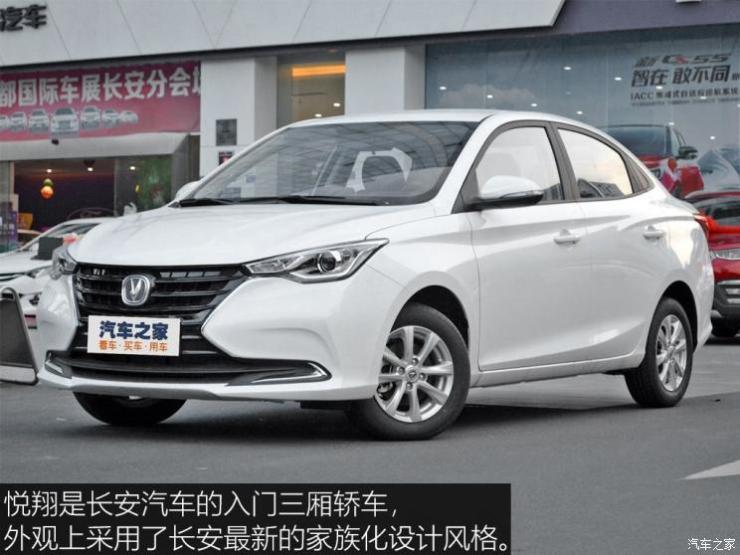 长安汽车 悦翔 2018款 1.4L 手动舒适型