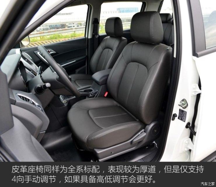 江铃汽车 域虎3 2018款 2.5T柴油四驱豪华版标准轴距