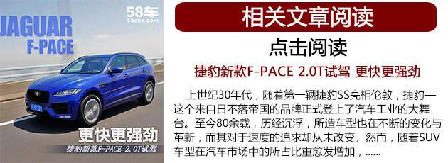 四款豪华SUV推荐 星脉/F-PACE详细介绍