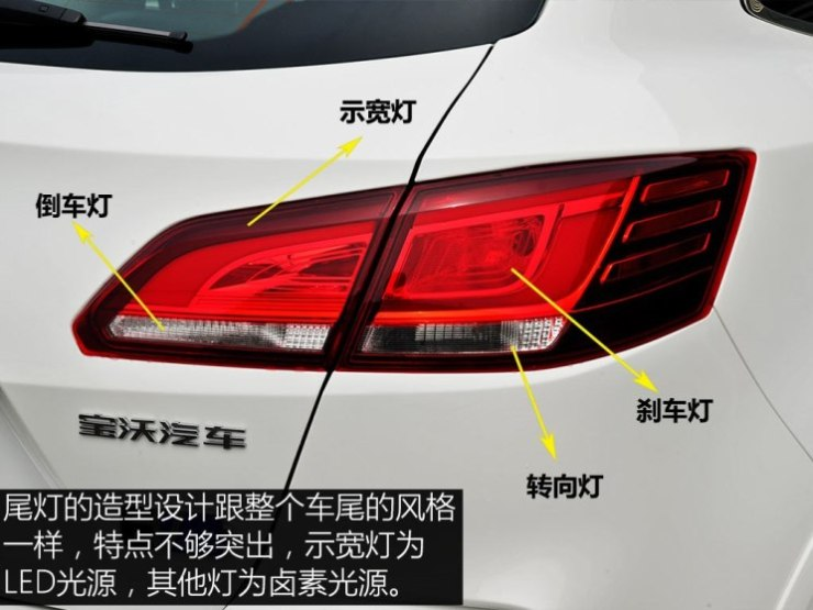 宝沃汽车 宝沃BXi7 2018款 四驱精英型