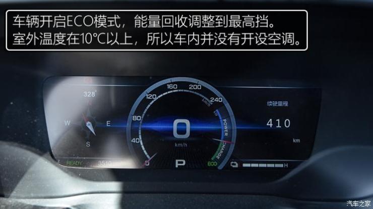 广汽尊宝娱乐老虎机送彩金的网站 传祺GE3 2018款 530 互联网尊享版