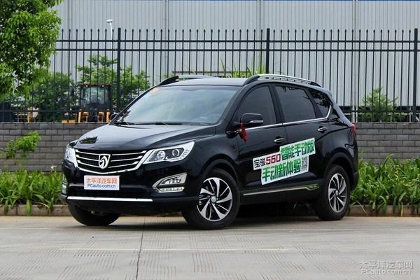 宝骏560部分车型官降 降幅0.2-0.7万元