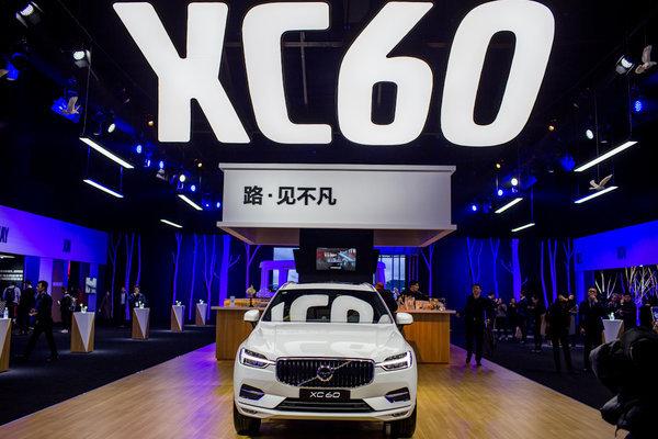经典与不凡的再次缔造 谈两代XC60的传承与创新-图2