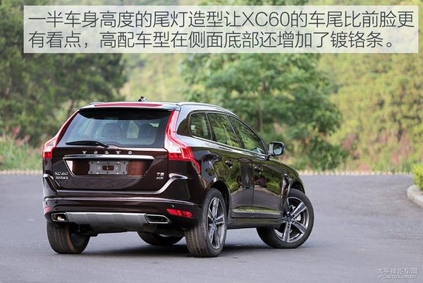 两全其美 试驾新款沃尔沃XC60 AWD智越版