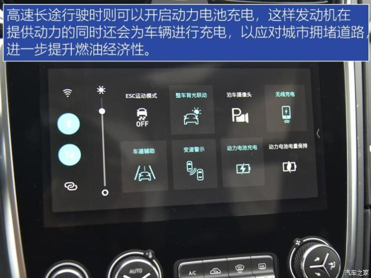 领克 领克01新能源 2019款 1.5T PHEV 劲Pro 国VI