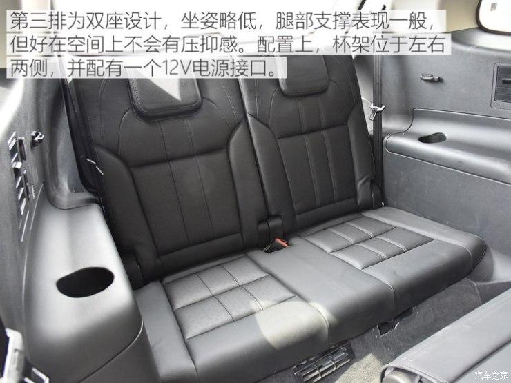 众泰汽车 众泰T800 2018款 2.0T 自动旗舰智联型 7座