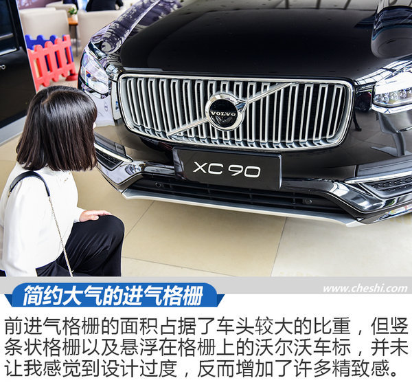 职业女性的独立之选 TA为何结缘沃尔沃XC90?-图6