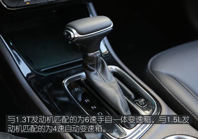 试驾广汽传祺GA4