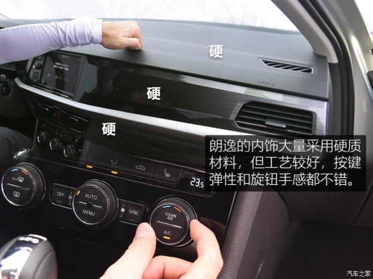 上汽大众 朗逸 2019款 280TSI DSG豪华版 国VI