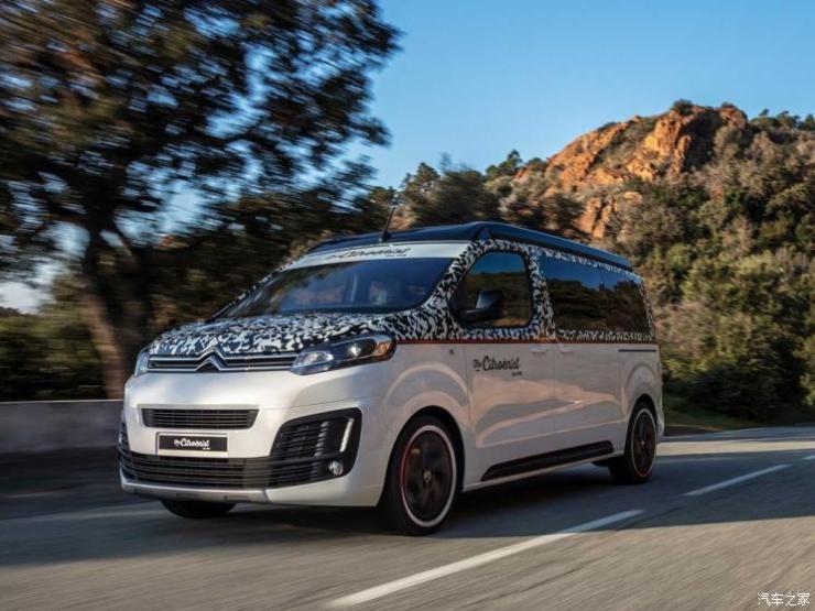 雪铁龙(进口) SPACETOURER 2020款 The Citroënist Concept