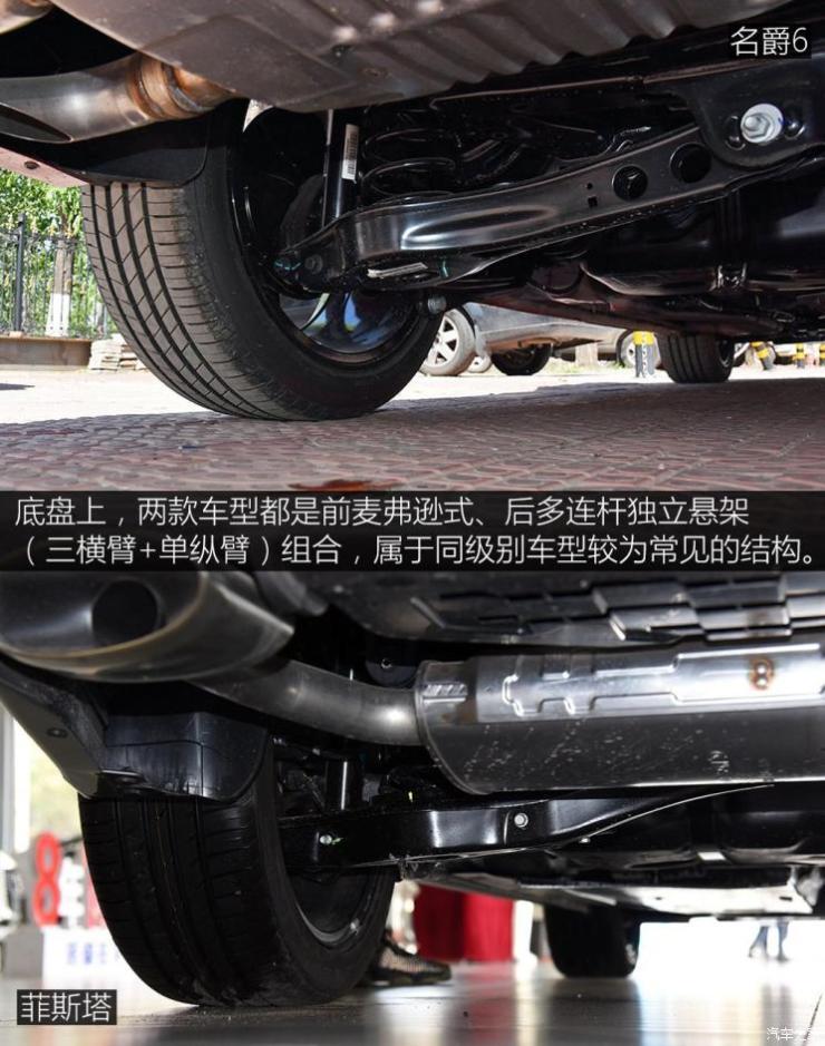 上汽集团 名爵6 2019款 20T 自动Trophy竞技版+运动尾排竞速套装