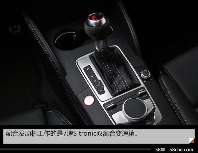 全新奥迪RS 3 Limousine试驾 够带劲儿