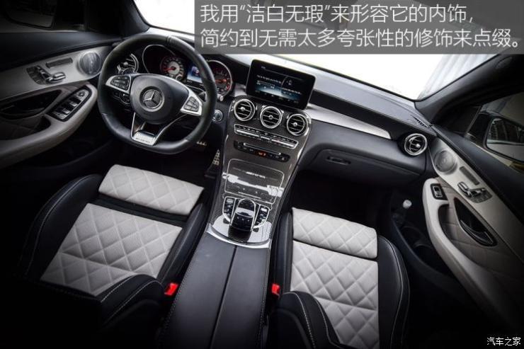 梅赛德斯-AMG 奔驰GLC AMG 2018款 AMG GLC 63 S 4MATIC+ 轿跑SUV