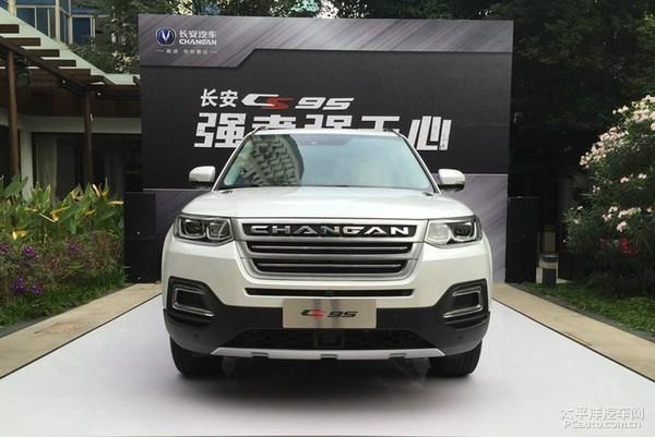 长安汽车2017新车前瞻 CS95 凌轩等