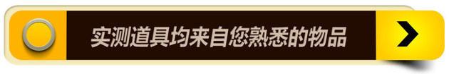 天津一汽骏派A50储物调查 后排还需提升