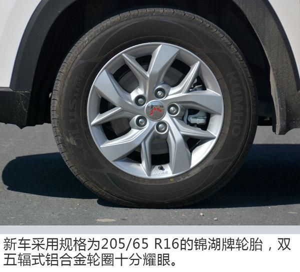 """""""五菱神车""""全面升级 宏光S1车主体验宏光S3-图9"""