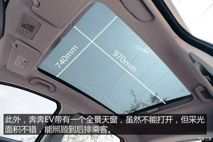 长安汽车 奔奔EV 2017款 纯电动 210公里豪华型
