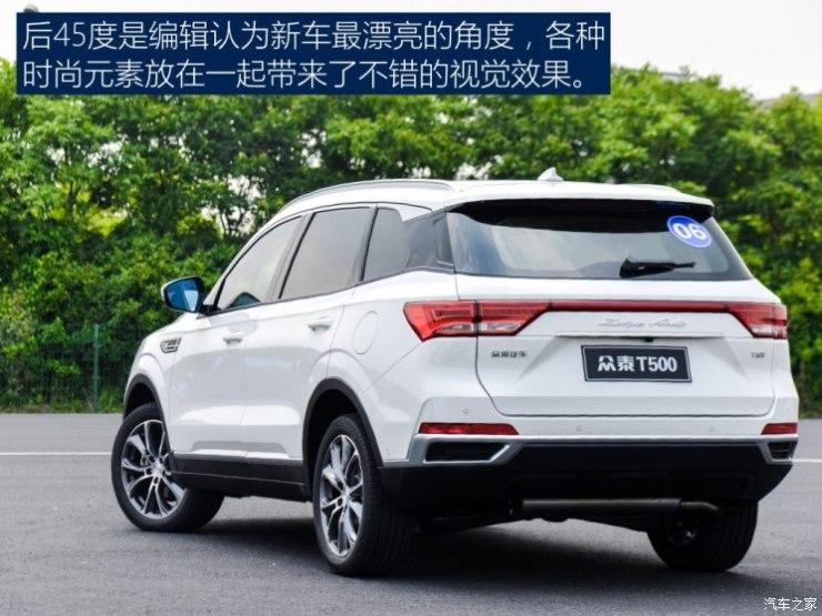 众泰汽车 众泰T500 2018款 1.5T 自动智能互联旗舰型