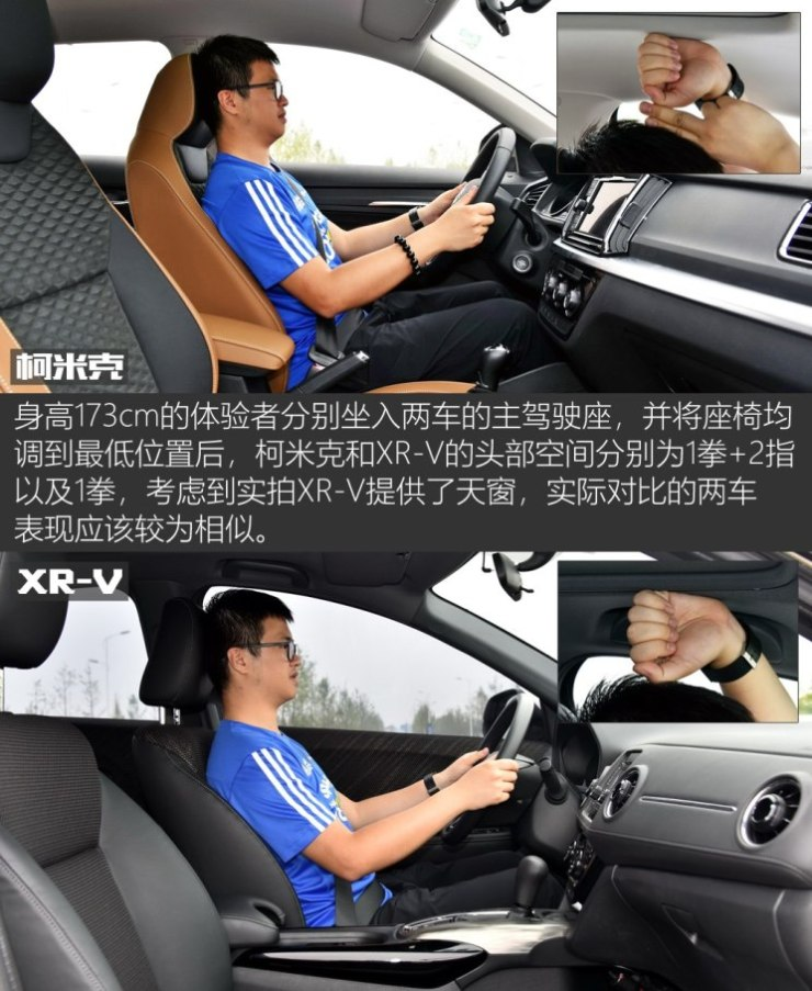 上汽斯柯达 柯米克 2018款 1.5L 自动舒适版