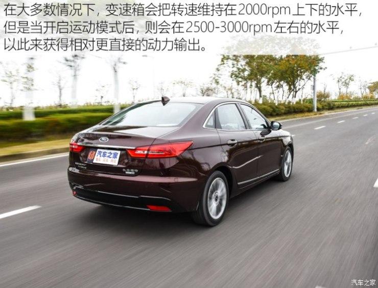 长安福特 福睿斯 2019款 EcoBoost 125 自动臻享型