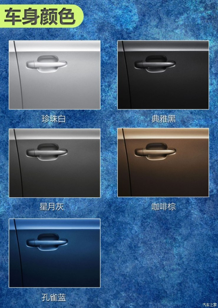 广汽乘用车 传祺GM6 2019款 270T 自动尊贵版 7座