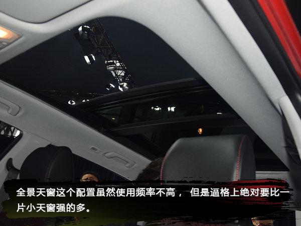 """一次""""大家来找茬""""的改款 实拍新款现代ix25-图6"""